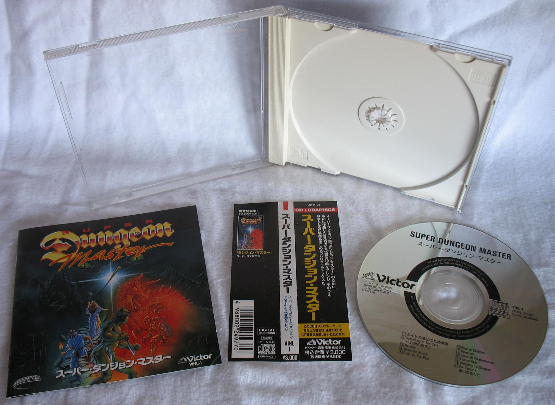 Audio CD - Super Dungeon Master - JP - All - Overview - Photo