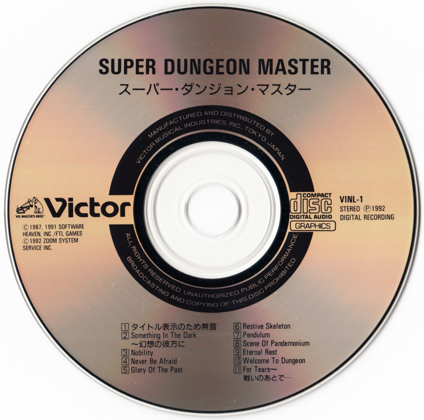 Audio CD - Super Dungeon Master - JP - Compact Disc - Front - Scan