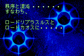 Audio CD - Super Dungeon Master - JP - Track 03 Nobility - Screenshot - 005