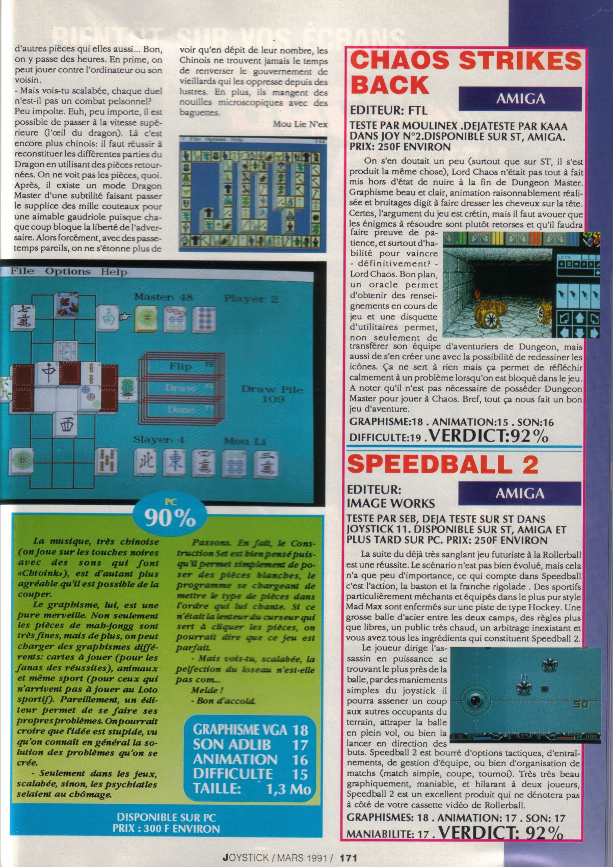 Chaos Strikes Back for Amiga Review published in French magazine 'Joystick', Issue #14, March 1991, Page 171