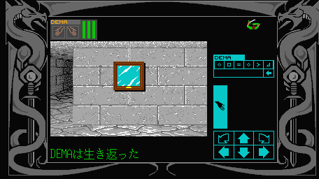 Chaos Strikes Back for X68000 Screenshot 31 KHz - In game