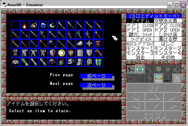 Dungeon RPG Construction Kit Dandan Dungeon Screenshot 6