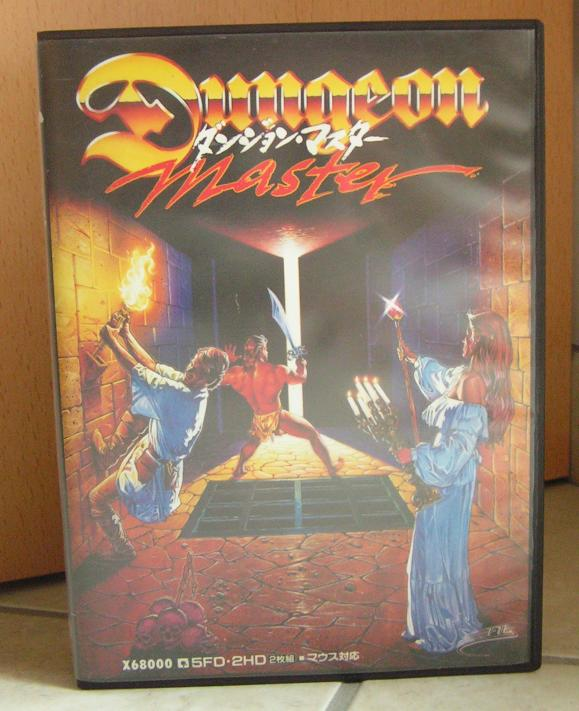 Dungeon Master for X68000 - Photo 1