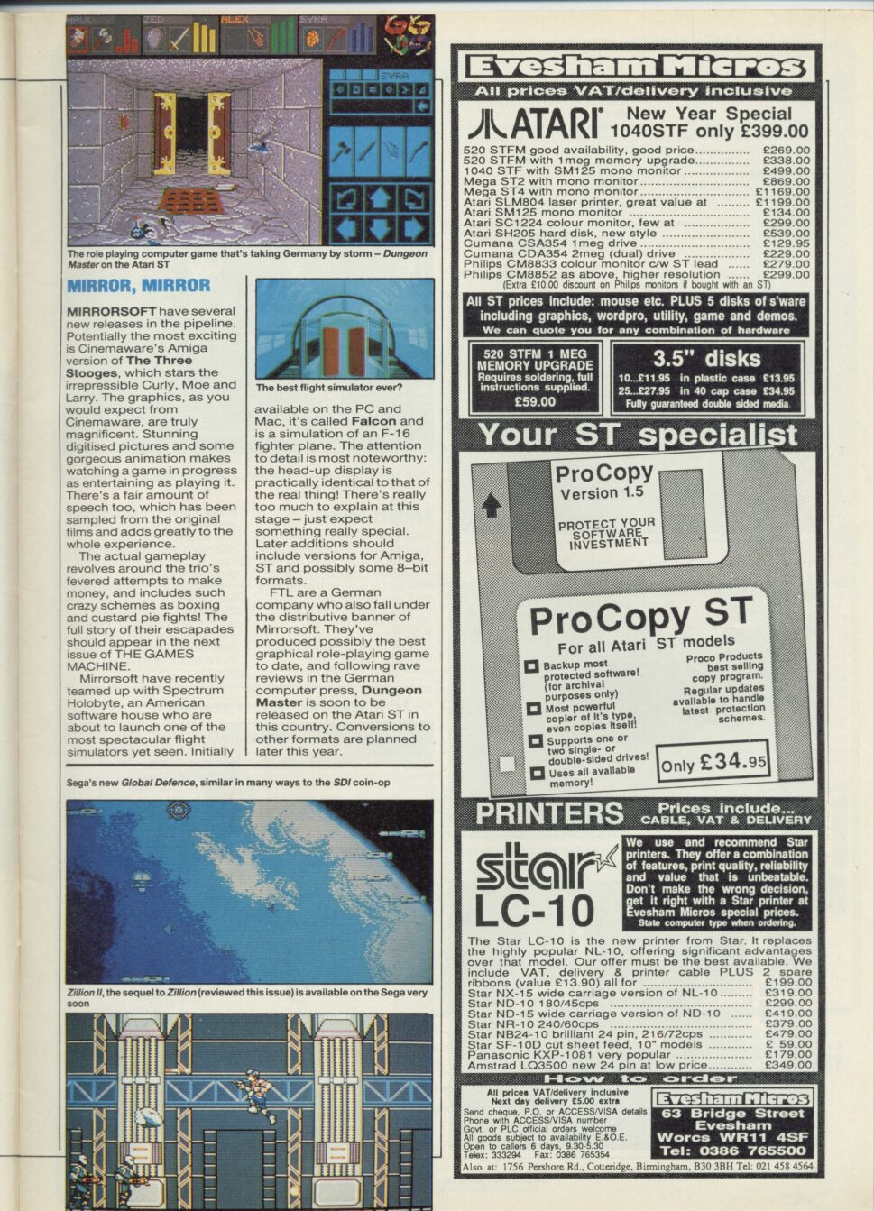 Dungeon Master for Atari ST Preview published in British magazine 'The Game Machine', Issue #4, March 1988, Page 17