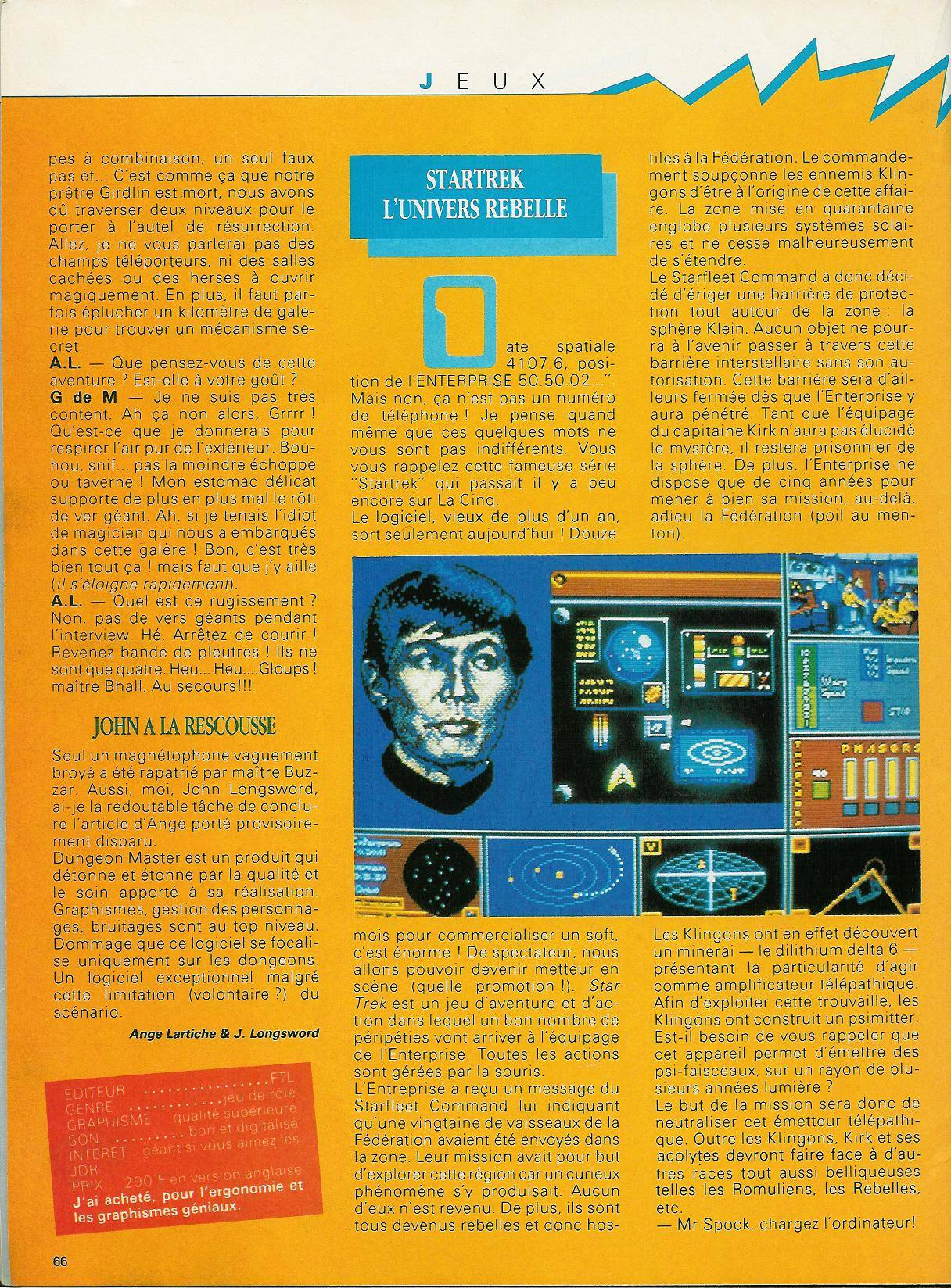 Dungeon Master for Atari ST Review published in French magazine 'Atari 1ST', Issue #8, April 1988, Page 66