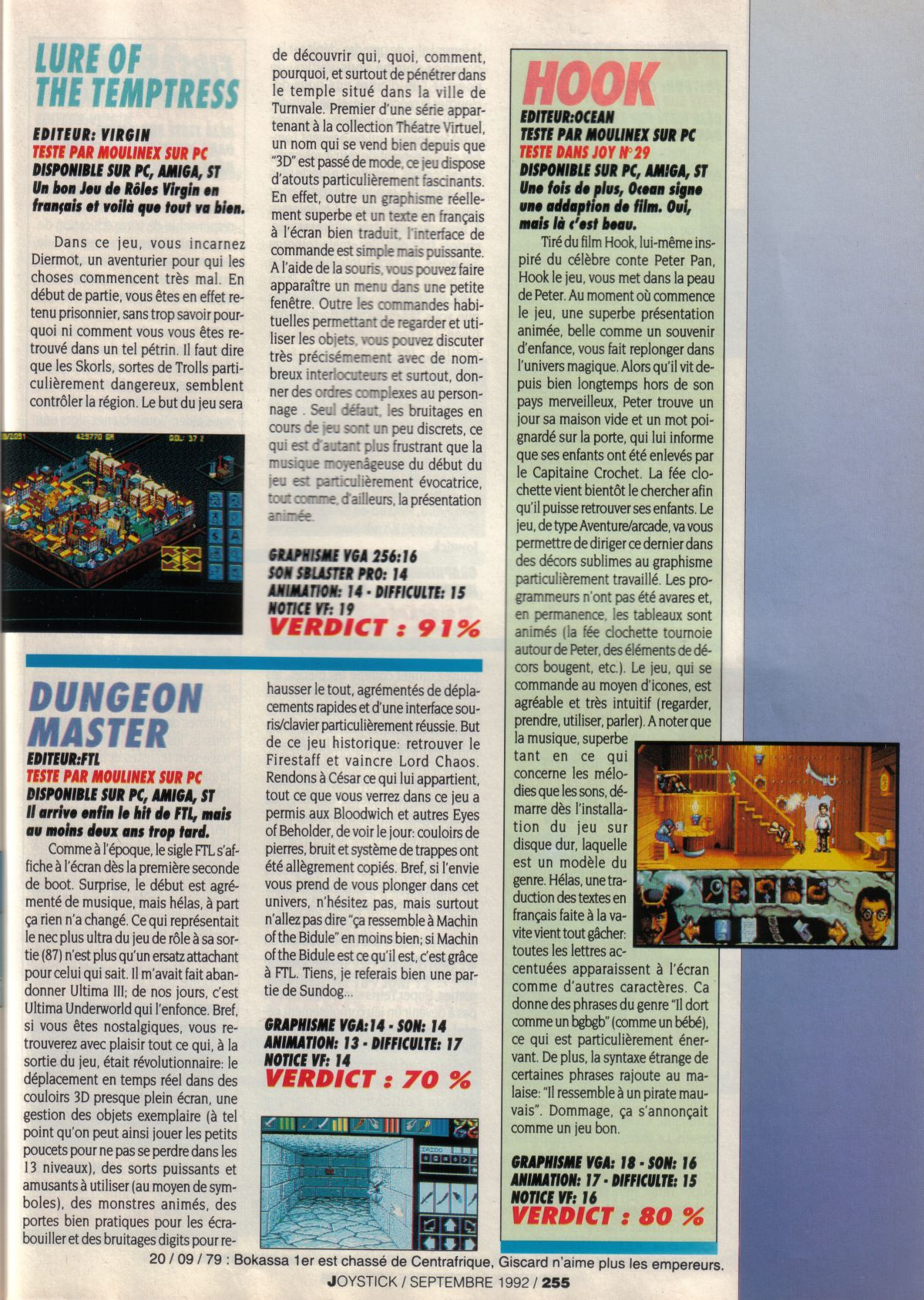 Dungeon Master for PC Review published in French magazine 'Joystick', Issue #30, September 1992, Page 255