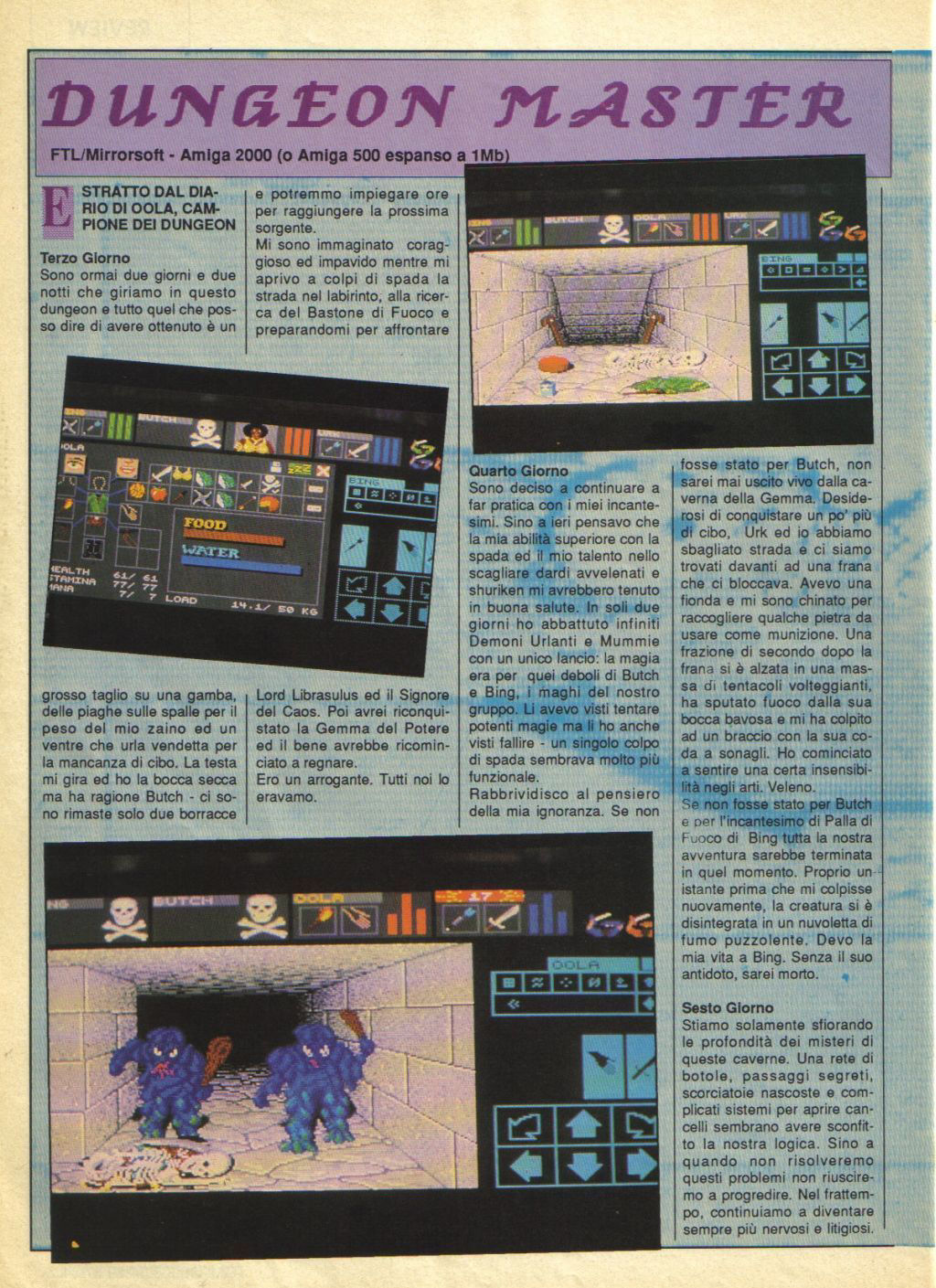 Dungeon Master for Amiga Review published in Italian magazine 'The Game Machine', Issue #8, April 1989, Page 38