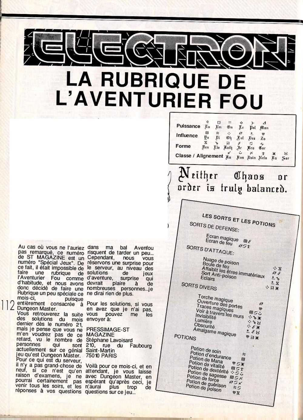 Tips from French ST Magazine issue 20 (June 1988) Page 112