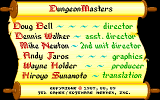 Dungeon Master for FM-Towns Screenshot - Credits (Japanese)