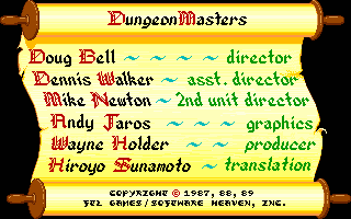 Dungeon Master for PC-9801 Screenshot - Credits