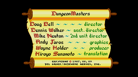Dungeon Master for X68000 Screenshot - Credits