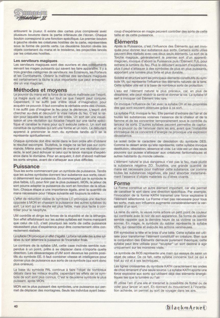 Dungeon Master II for PC (Blackmarket) Manual - Page 40