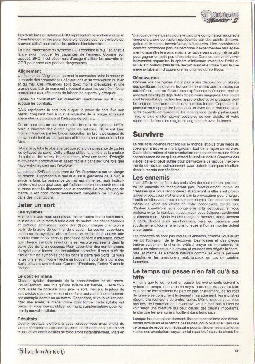 Dungeon Master II for PC (Blackmarket) Manual - Page 41