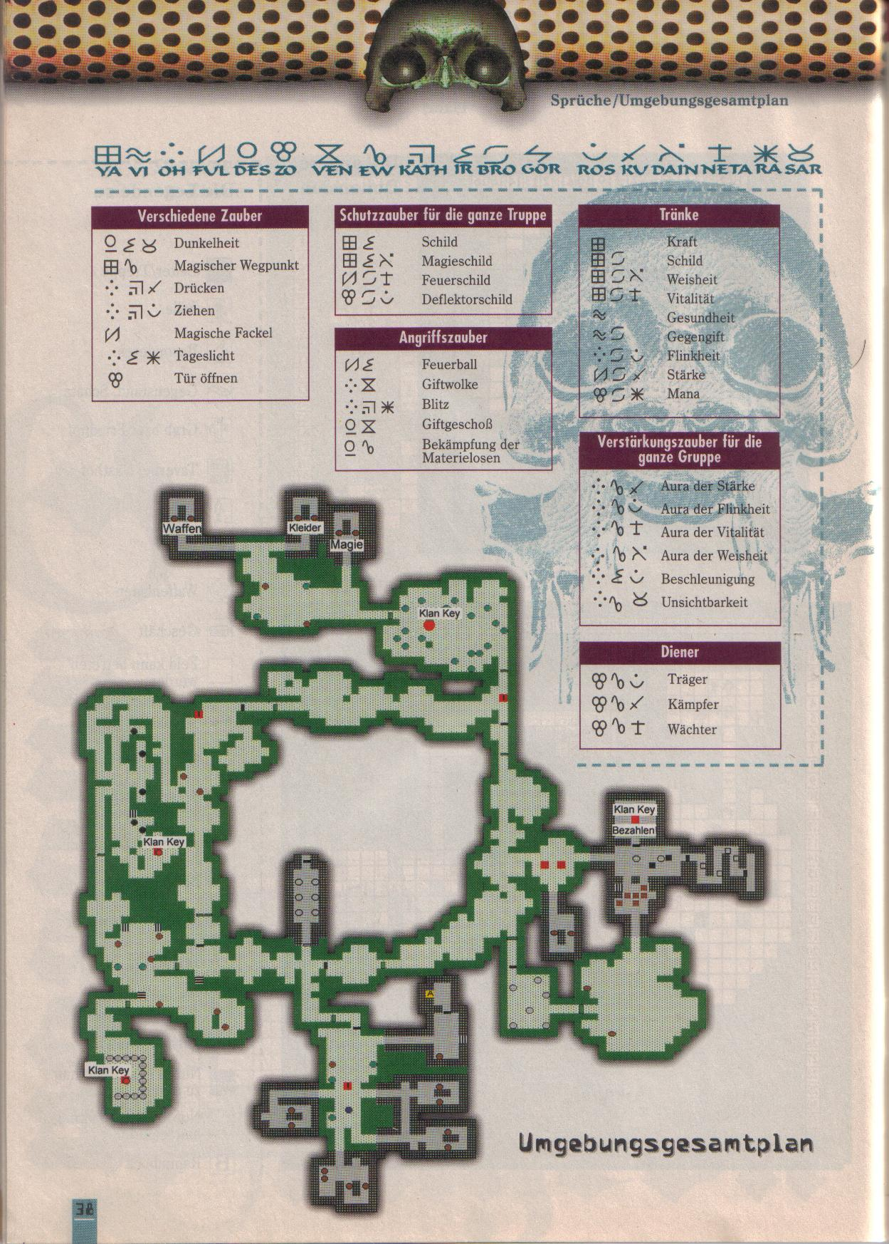 Dungeon Master II for PC (German, Best Seller Games) Page 38