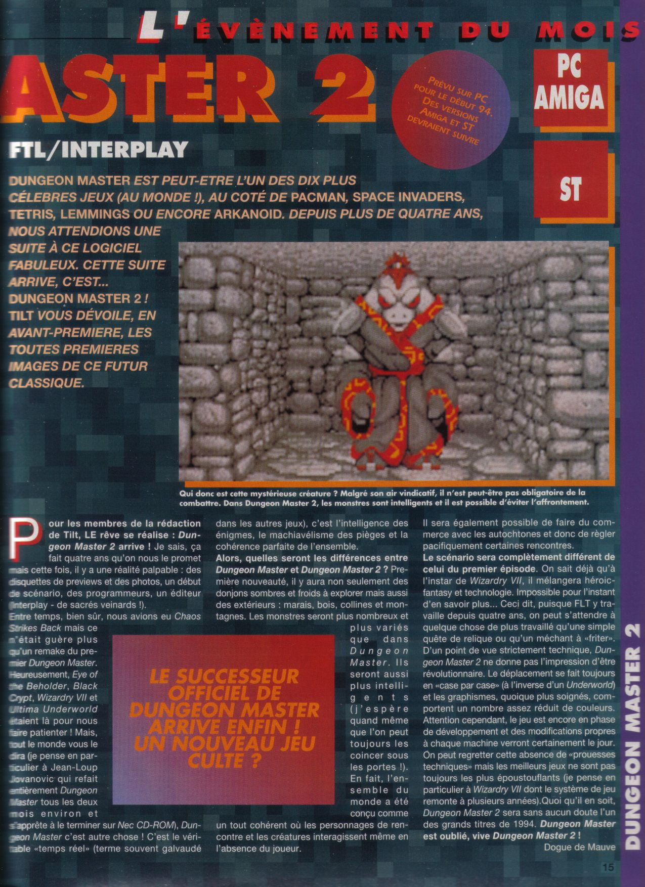 Dungeon Master II for PC / Amiga / Atari ST Preview published in French magazine 'Tilt', Issue #117, September 1993, Page 15