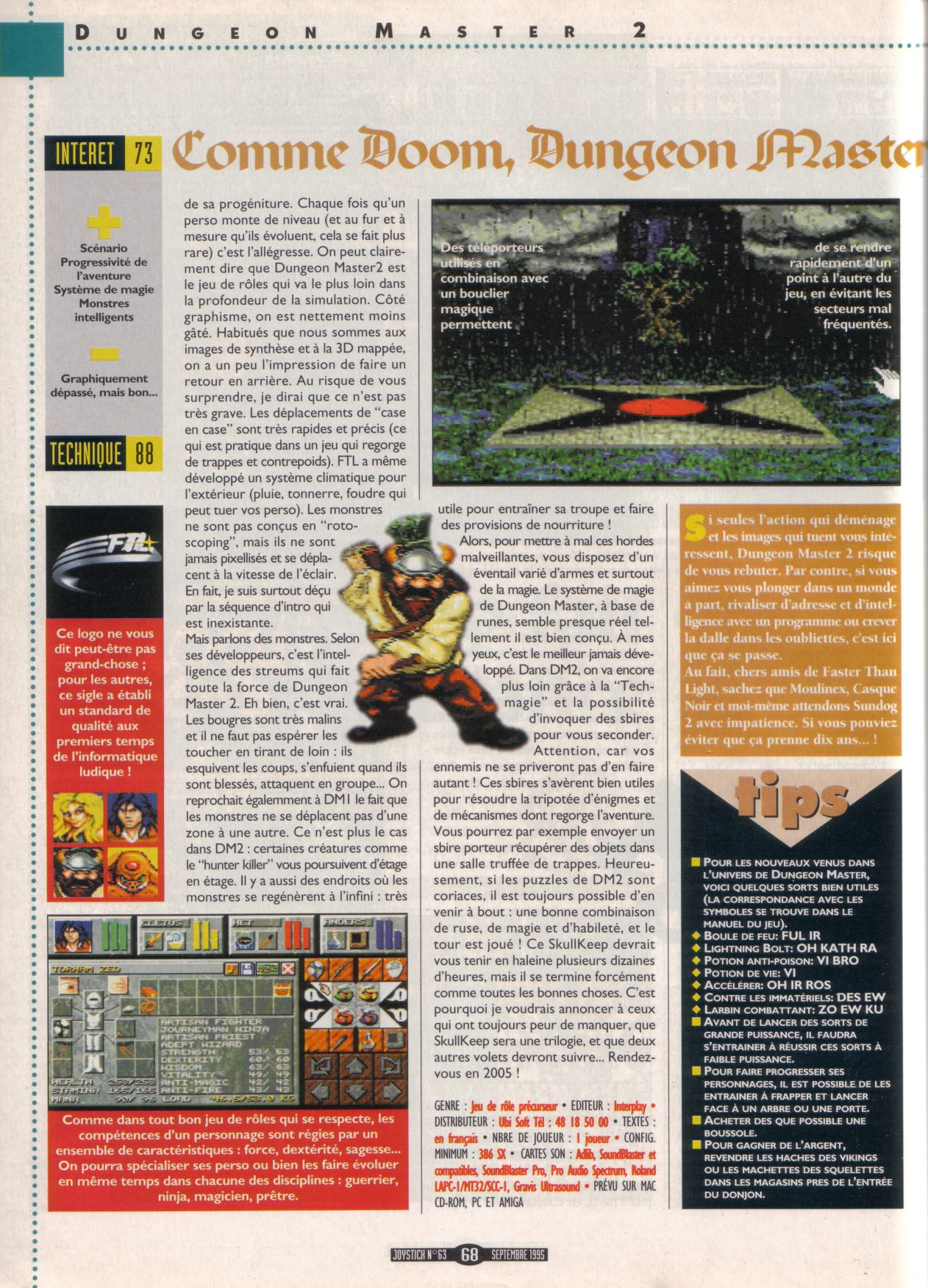 Dungeon Master II for PC Review published in French magazine 'Joystick', Issue #63, September 1995, Page 68