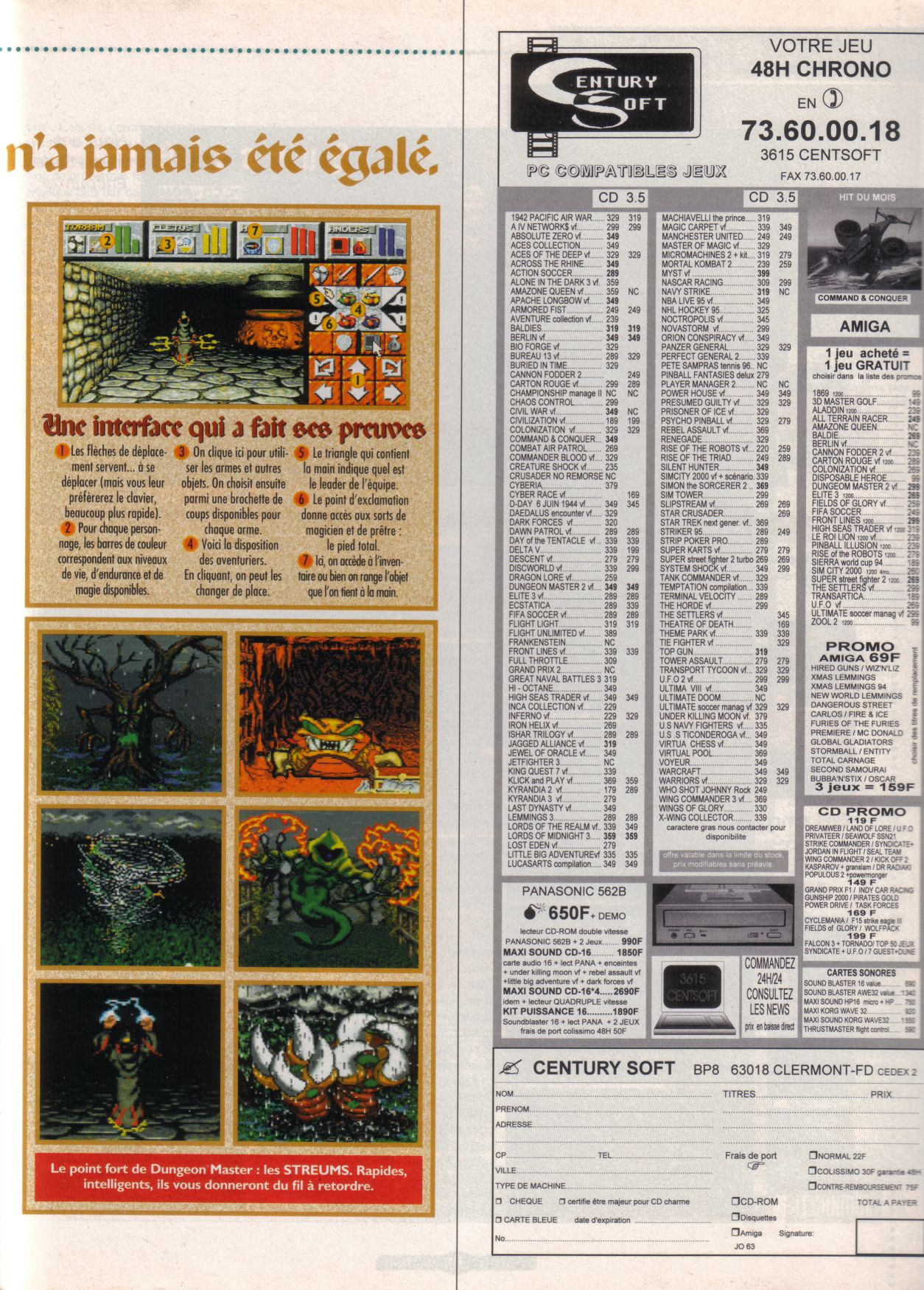 Dungeon Master II for PC Review published in French magazine 'Joystick', Issue #63, September 1995, Page 69