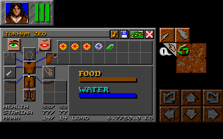 Dungeon Master II for Sega CD Screenshot - In game inventory