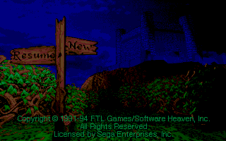 Dungeon Master II for Sega CD Screenshot - Main menu