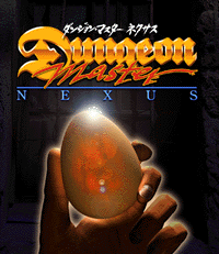 Dungeon Master Nexus for Sega Saturn Screenshot - Front Cover