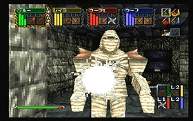 Dungeon Master Nexus for Sega Saturn Screenshot - Mummy