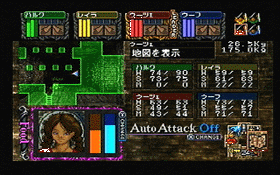Dungeon Master Nexus for Sega Saturn Screenshot - Champion information