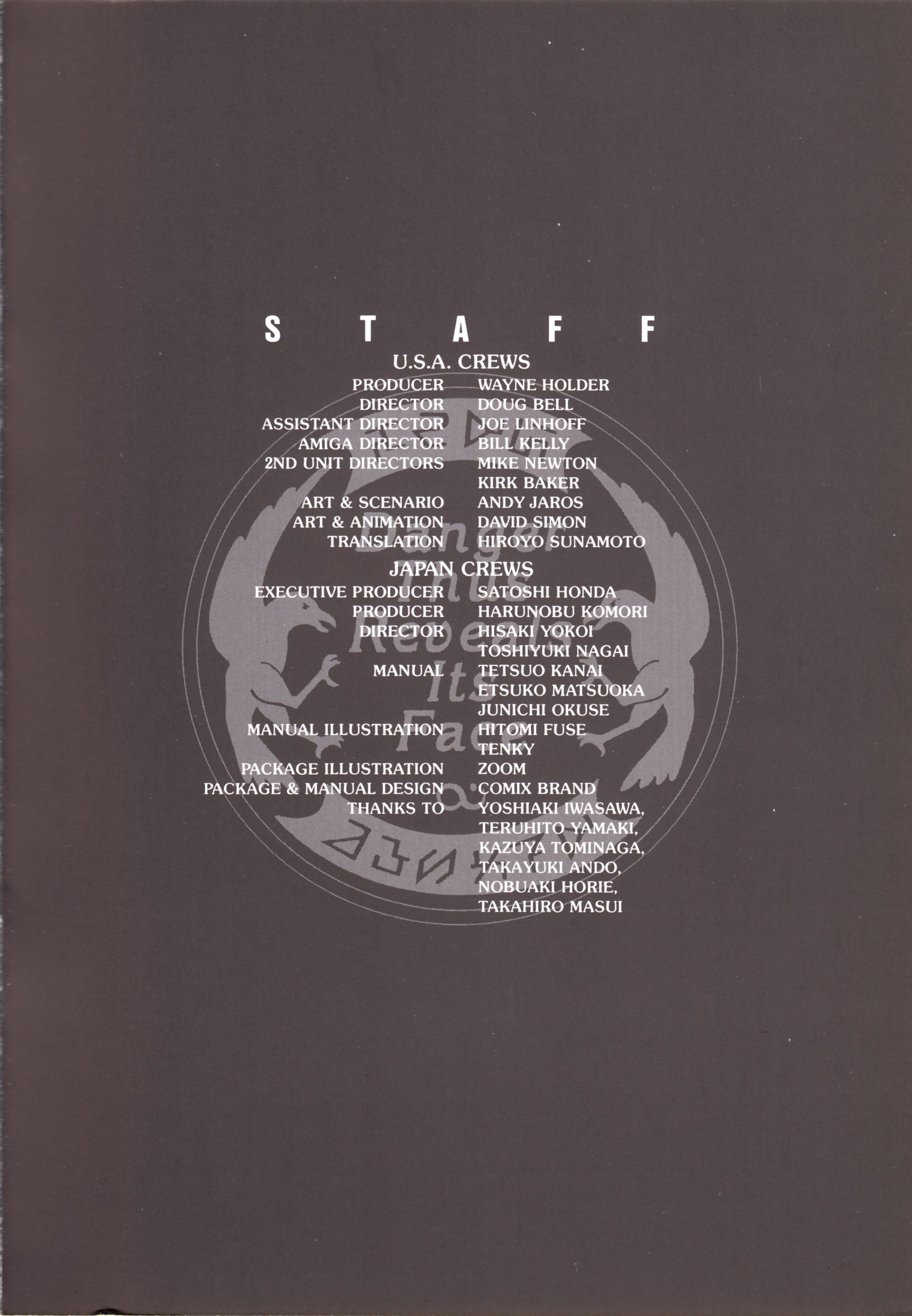 Game - Chaos Strikes Back - JP - PC-9801 - 3-5-inch - An Operation Manual - Page 027 - Scan