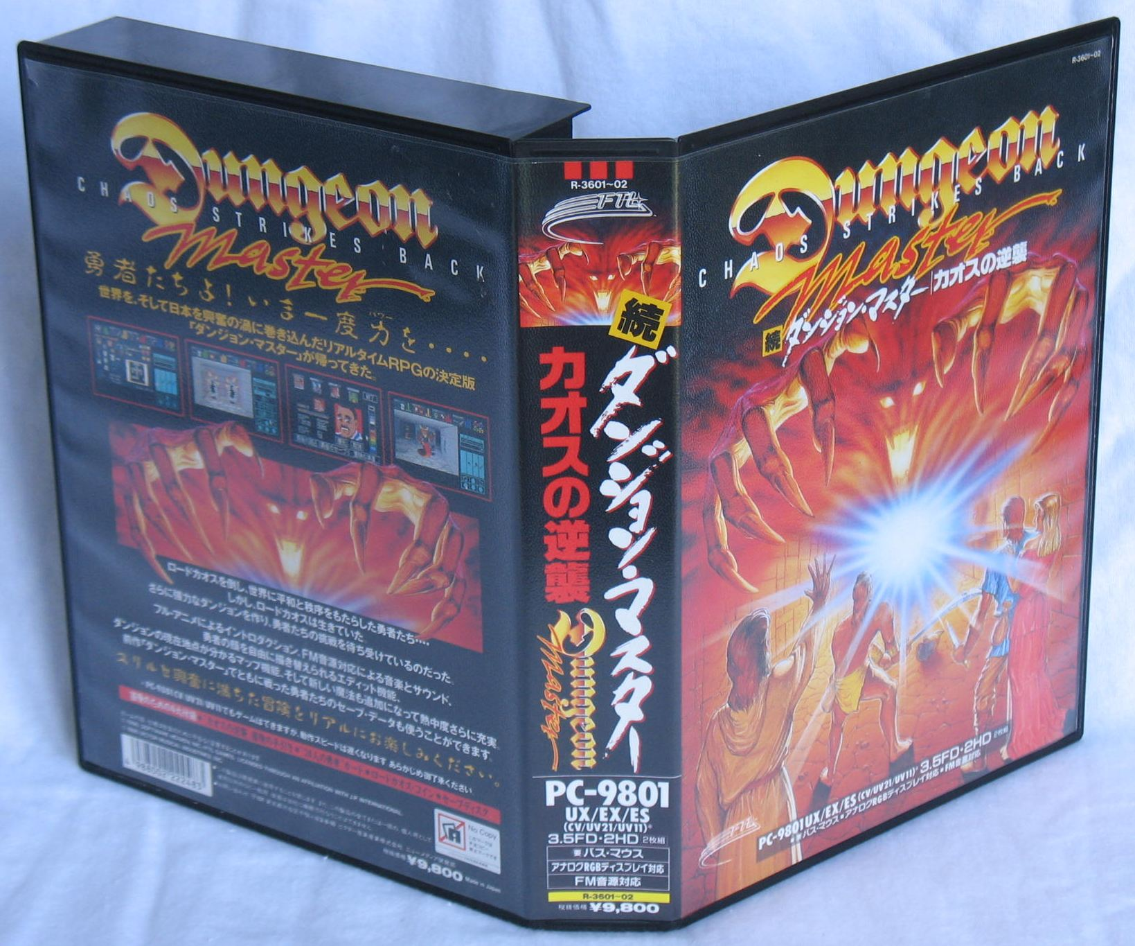 Game - Chaos Strikes Back - JP - PC-9801 - 3.5-inch - Box - Front Back Left Top - Photo