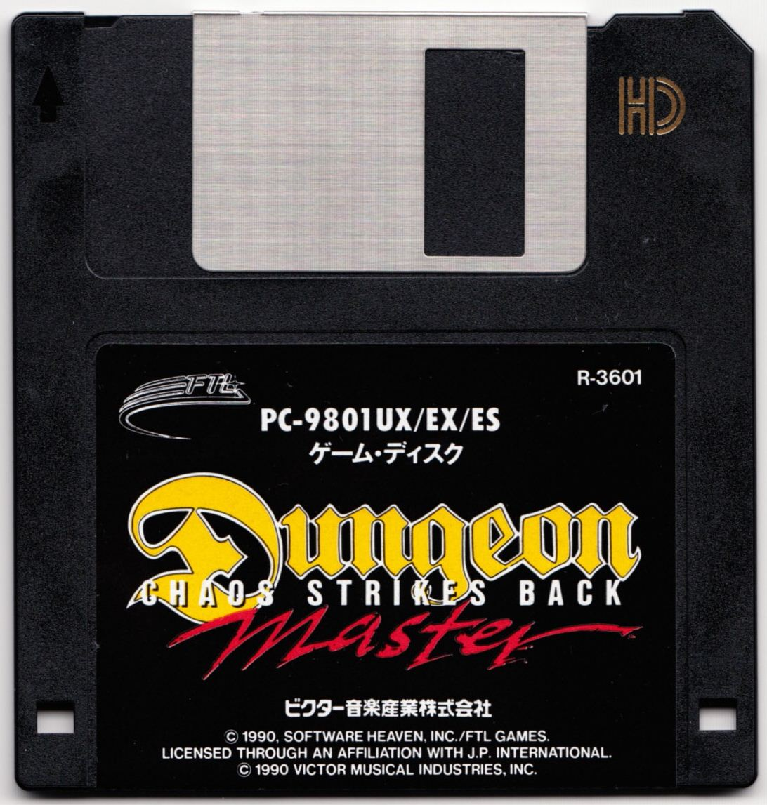 Game - Chaos Strikes Back - JP - PC-9801 - 3.5-inch - Game Disk - Front - Scan