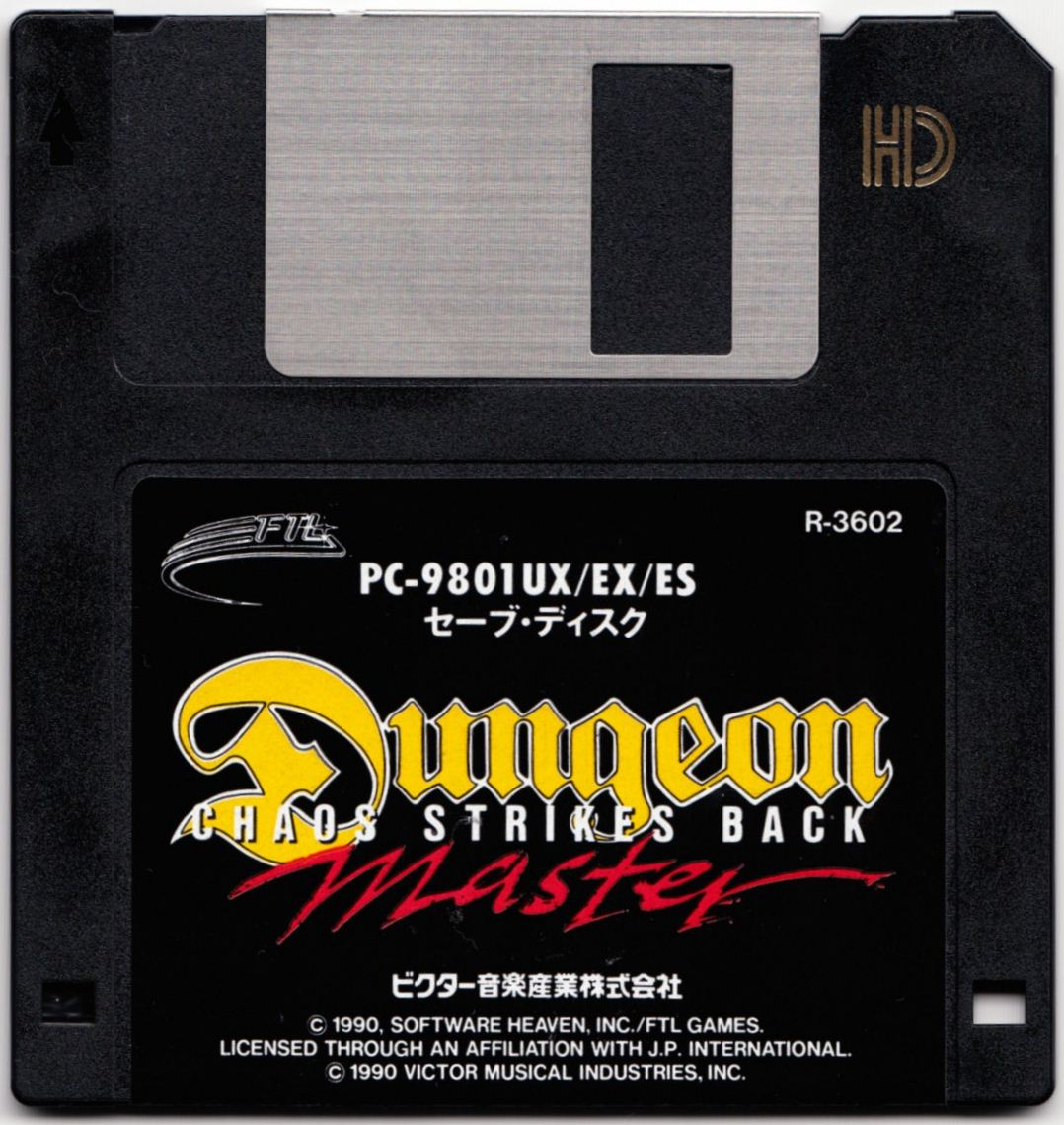 Game - Chaos Strikes Back - JP - PC-9801 - 3.5-inch - Save Disk - Front - Scan