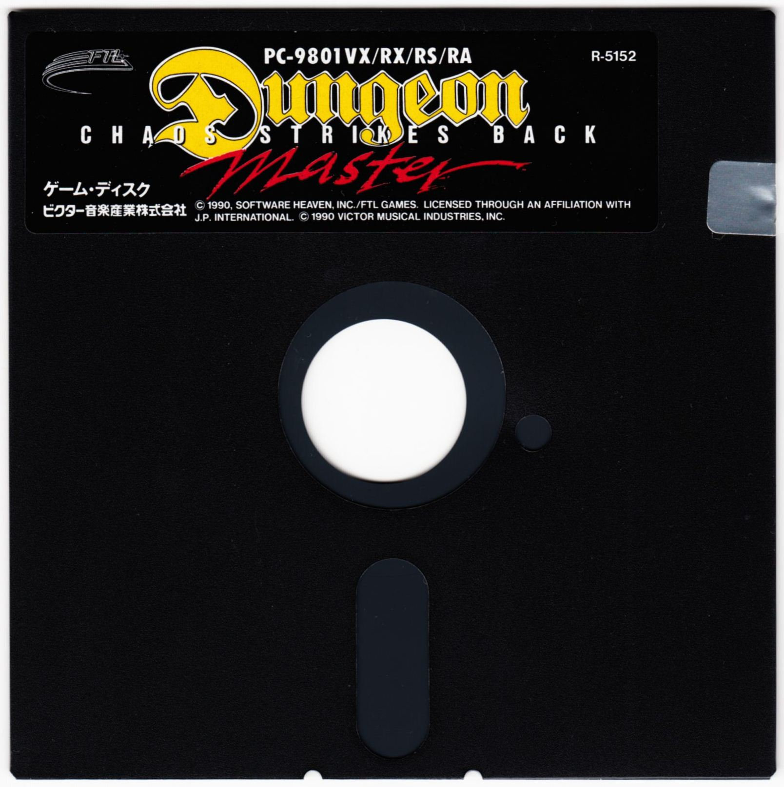 Game - Chaos Strikes Back - JP - PC-9801 - 5.25-inch - Game Disk - Front - Scan