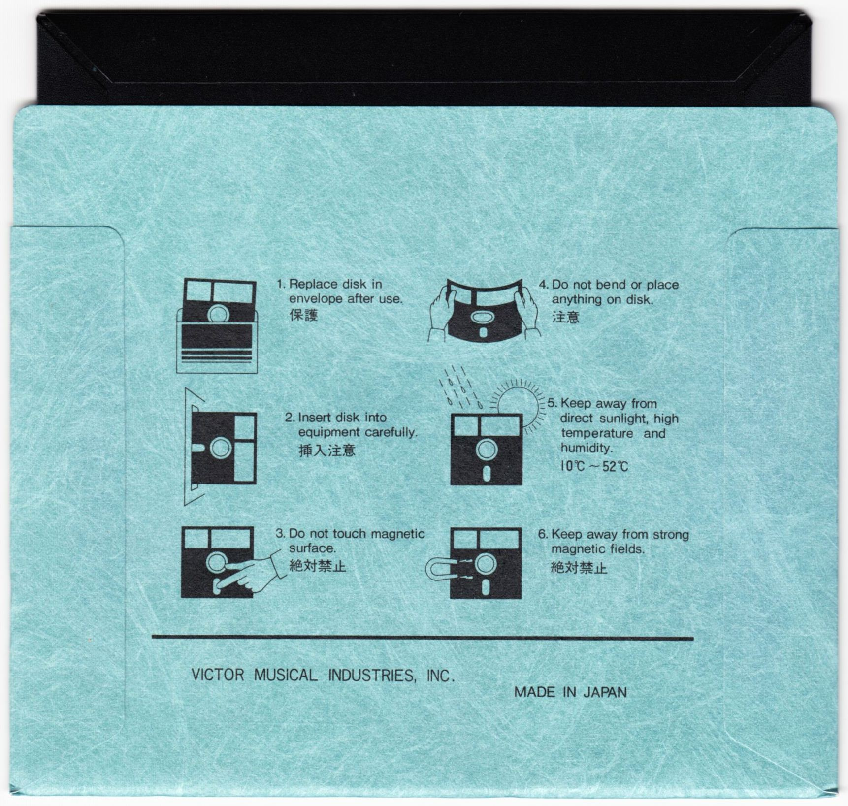 Game - Chaos Strikes Back - JP - PC-9801 - 5.25-inch - Save Disk In Sleeve - Back - Scan