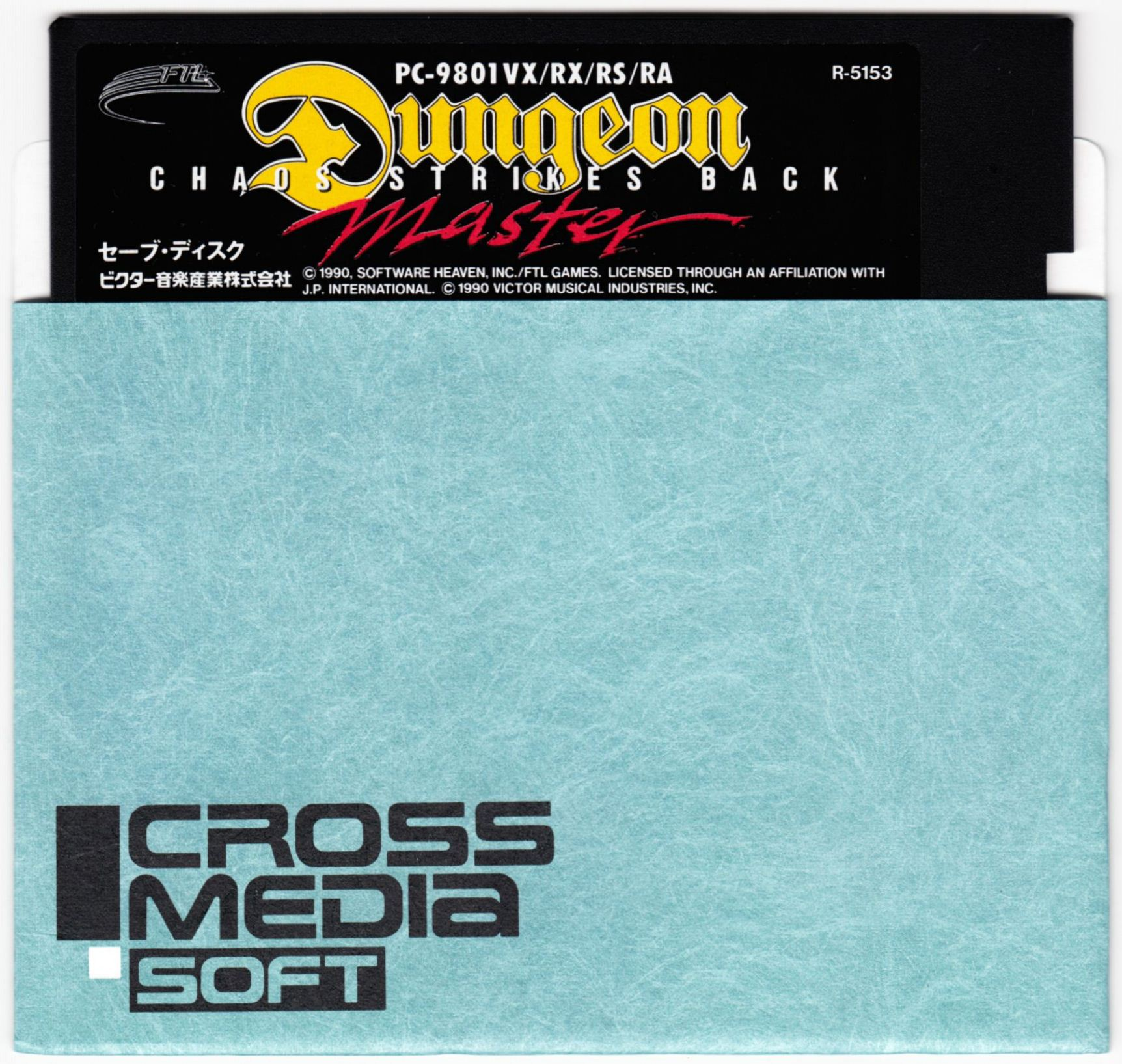 Game - Chaos Strikes Back - JP - PC-9801 - 5.25-inch - Save Disk In Sleeve - Front - Scan