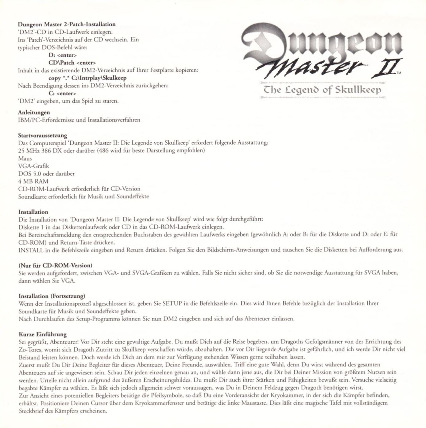 Game - Dungeon Master II - DE - PC - Blackmarket With Booklet - Reference Card - Front - Scan