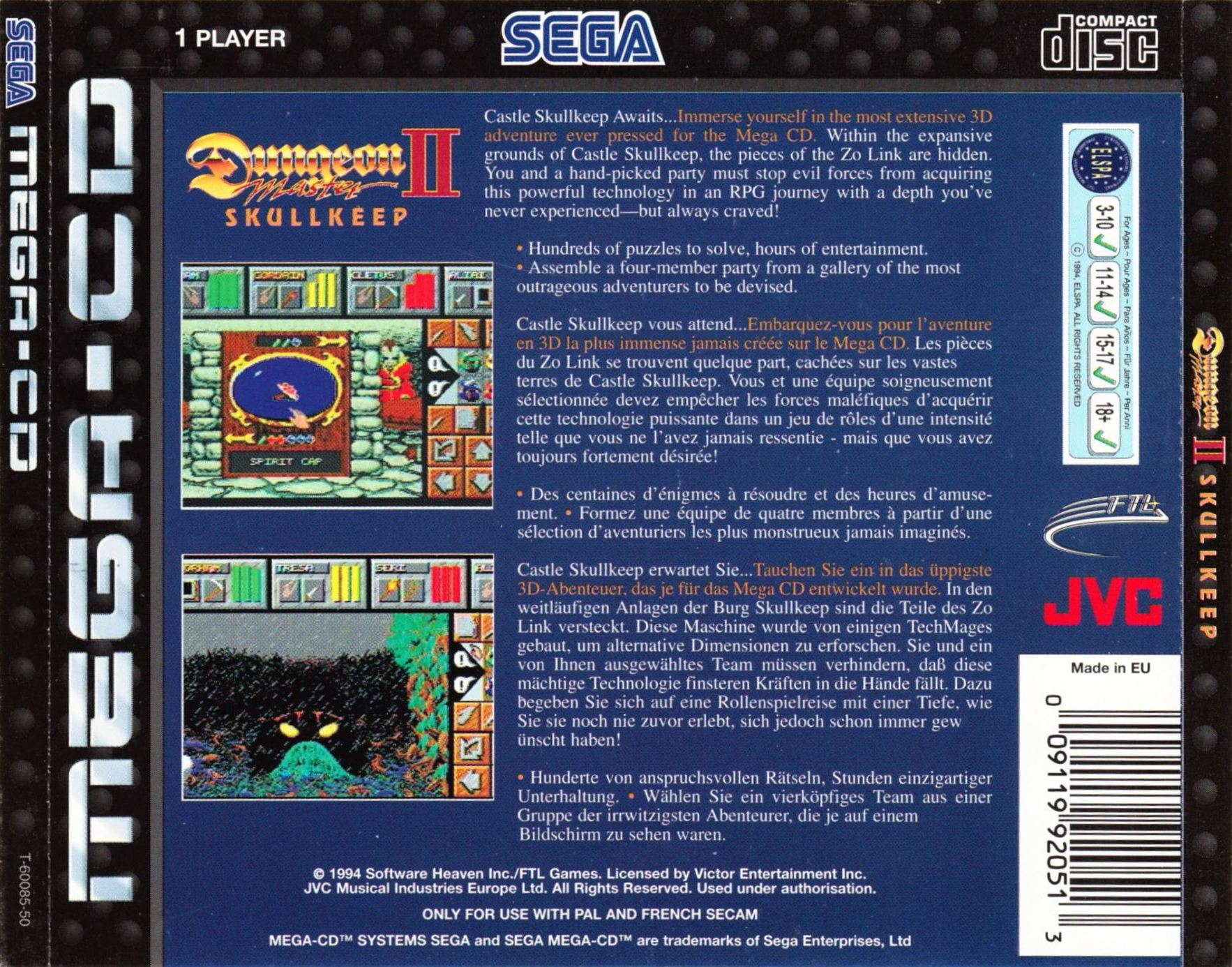 Game - Dungeon Master II - EU - Mega CD - Back Card - Front - Scan