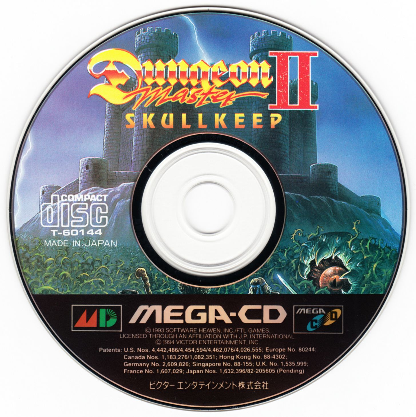 Game - Dungeon Master II - JP - Mega CD - Compact Disc - Front - Scan