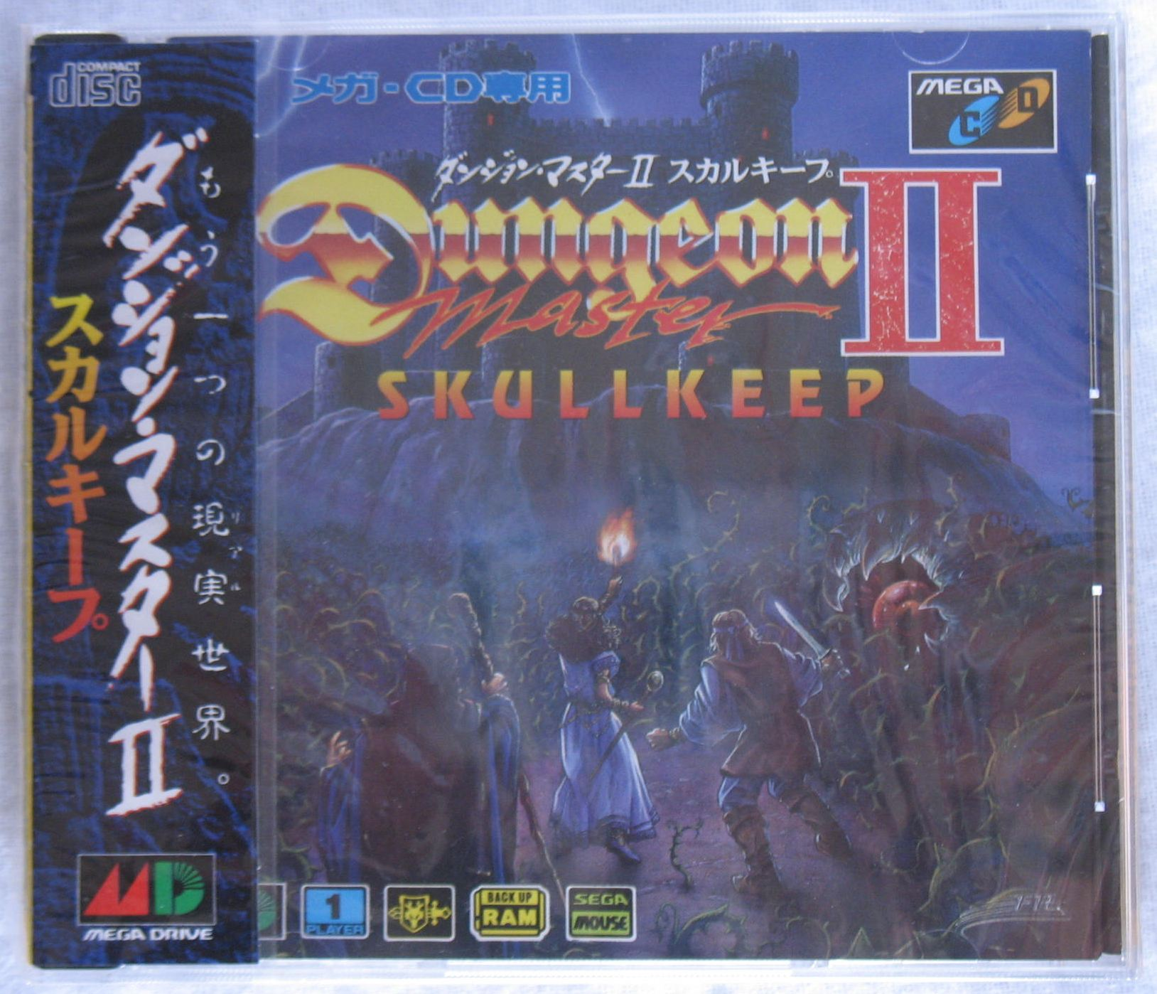 Game - Dungeon Master II - JP - Mega CD - Sealed Box - Front - Scan