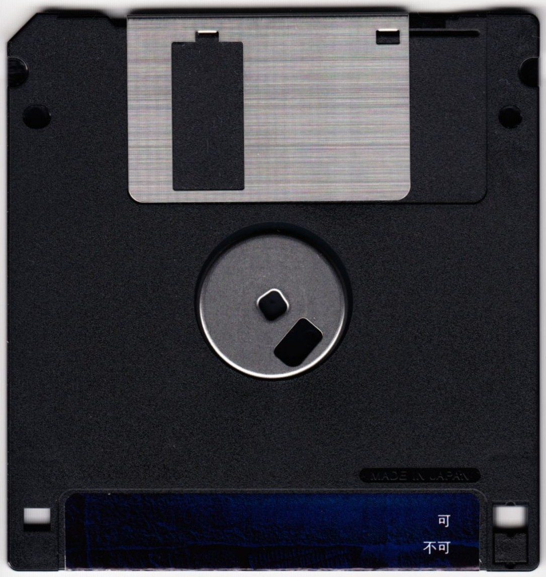 Game - Dungeon Master II - JP - PC-9801 - 3.5-inch - Disk A Startup Disk - Back - Scan