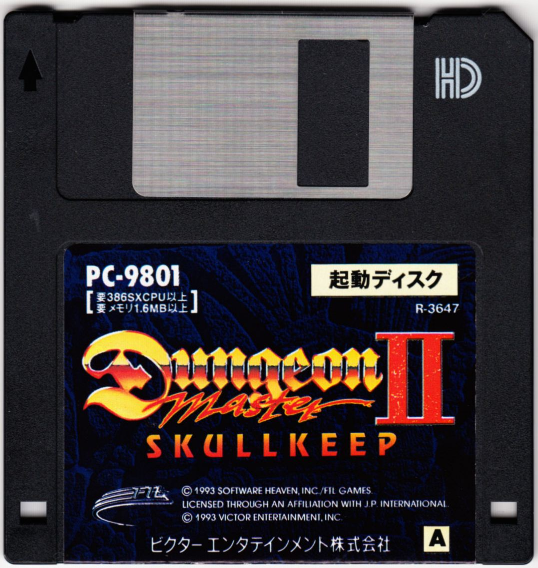 Game - Dungeon Master II - JP - PC-9801 - 3.5-inch - Disk A Startup Disk - Front - Scan