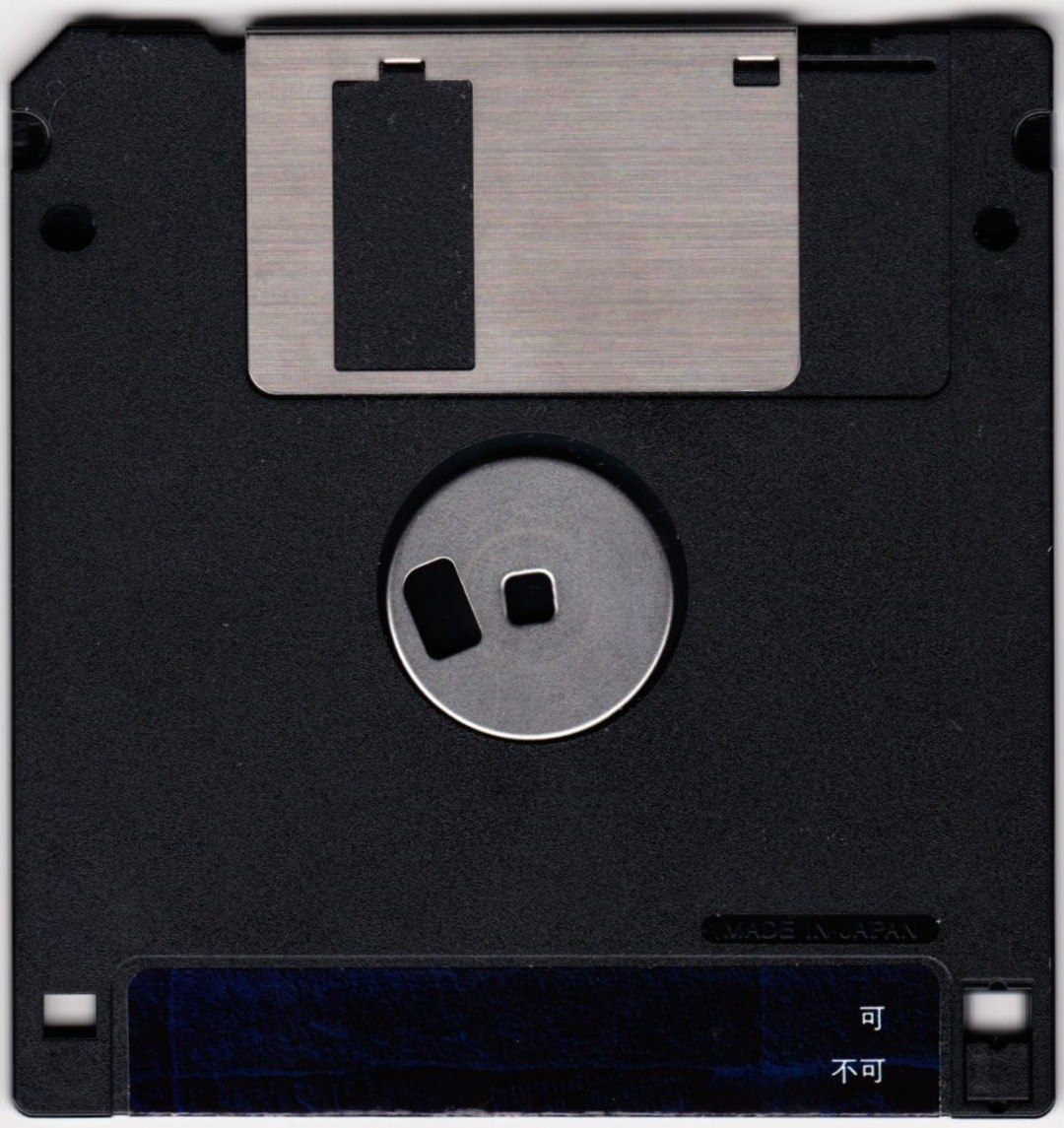 Game - Dungeon Master II - JP - PC-9801 - 3.5-inch - Disk B Key Disk - Back - Scan