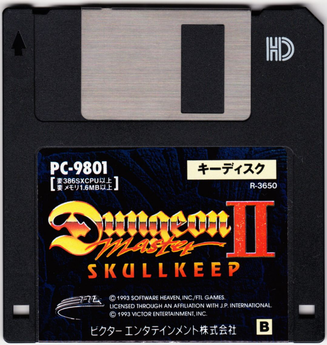 Game - Dungeon Master II - JP - PC-9801 - 3.5-inch - Disk B Key Disk - Front - Scan
