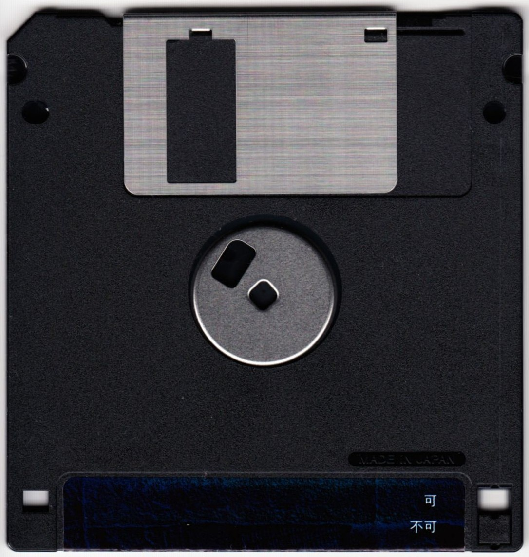 Game - Dungeon Master II - JP - PC-9801 - 3.5-inch - Disk C Data Disk - Back - Scan