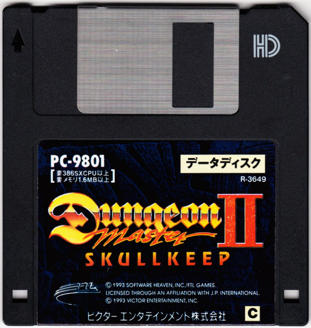 Game - Dungeon Master II - JP - PC-9801 - 3.5-inch - Disk C Data Disk - Front - Scan