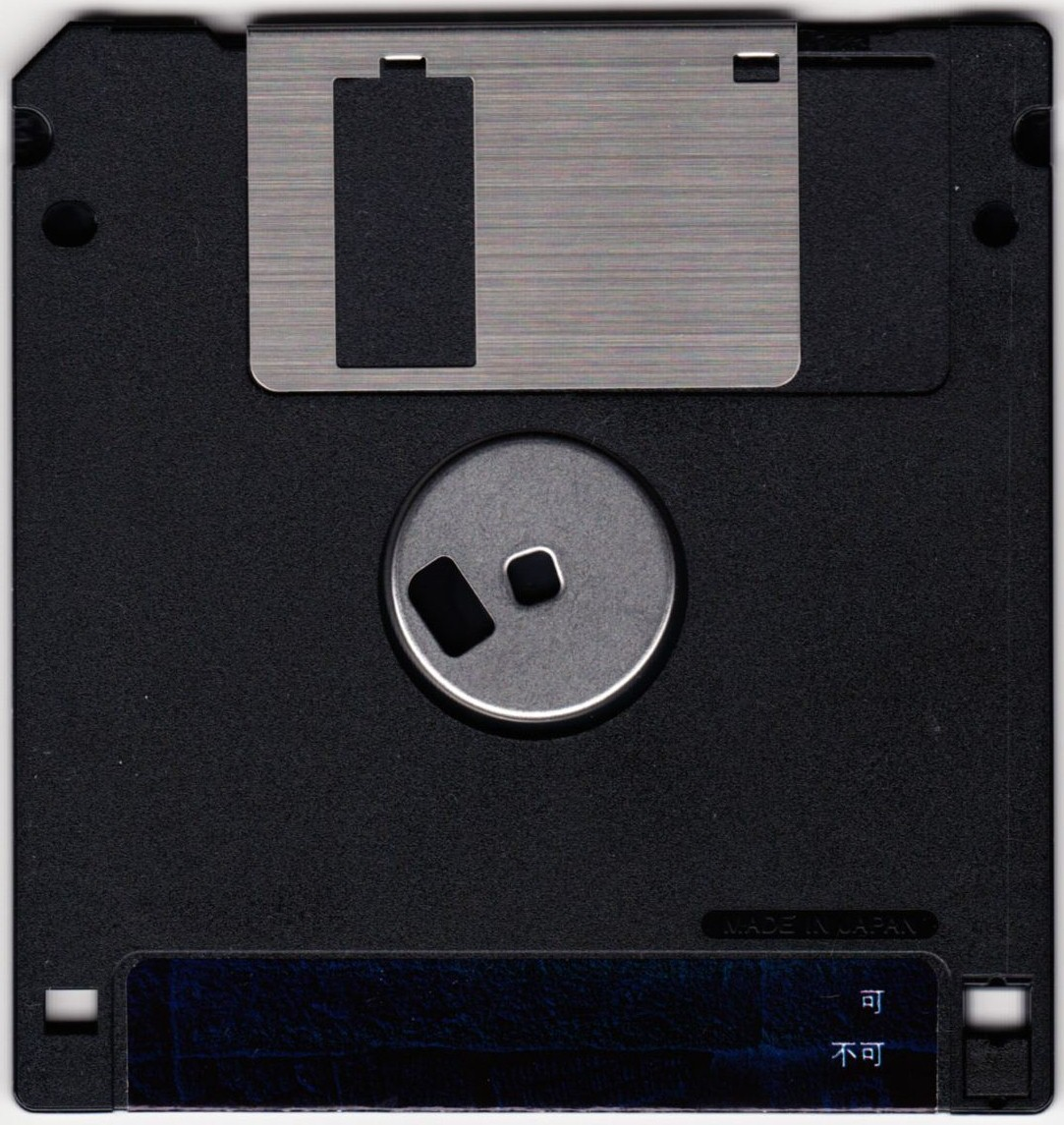 Game - Dungeon Master II - JP - PC-9801 - 3.5-inch - Disk D Save Disk - Back - Scan