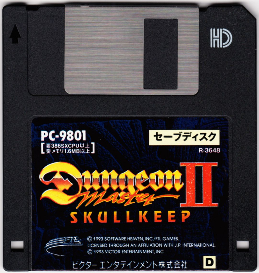 Game - Dungeon Master II - JP - PC-9801 - 3.5-inch - Disk D Save Disk - Front - Scan