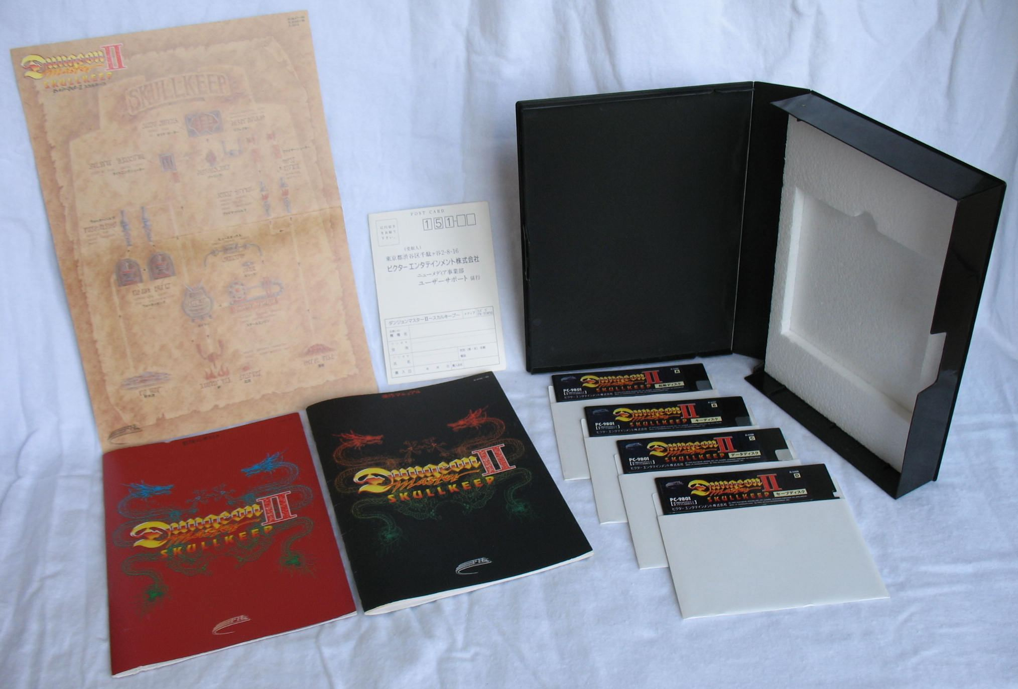 Game - Dungeon Master II - JP - PC-9801 - 5.25-inch - All - Overview - Photo