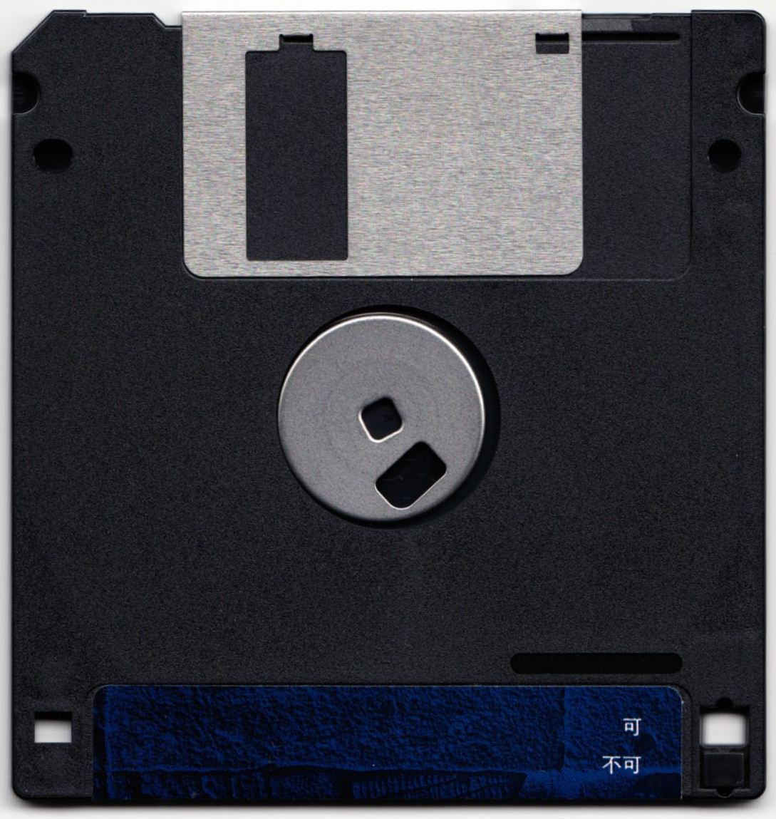 Game - Dungeon Master II - JP - PC-9821 - Startup Disk 3.5-inch - Back - Scan