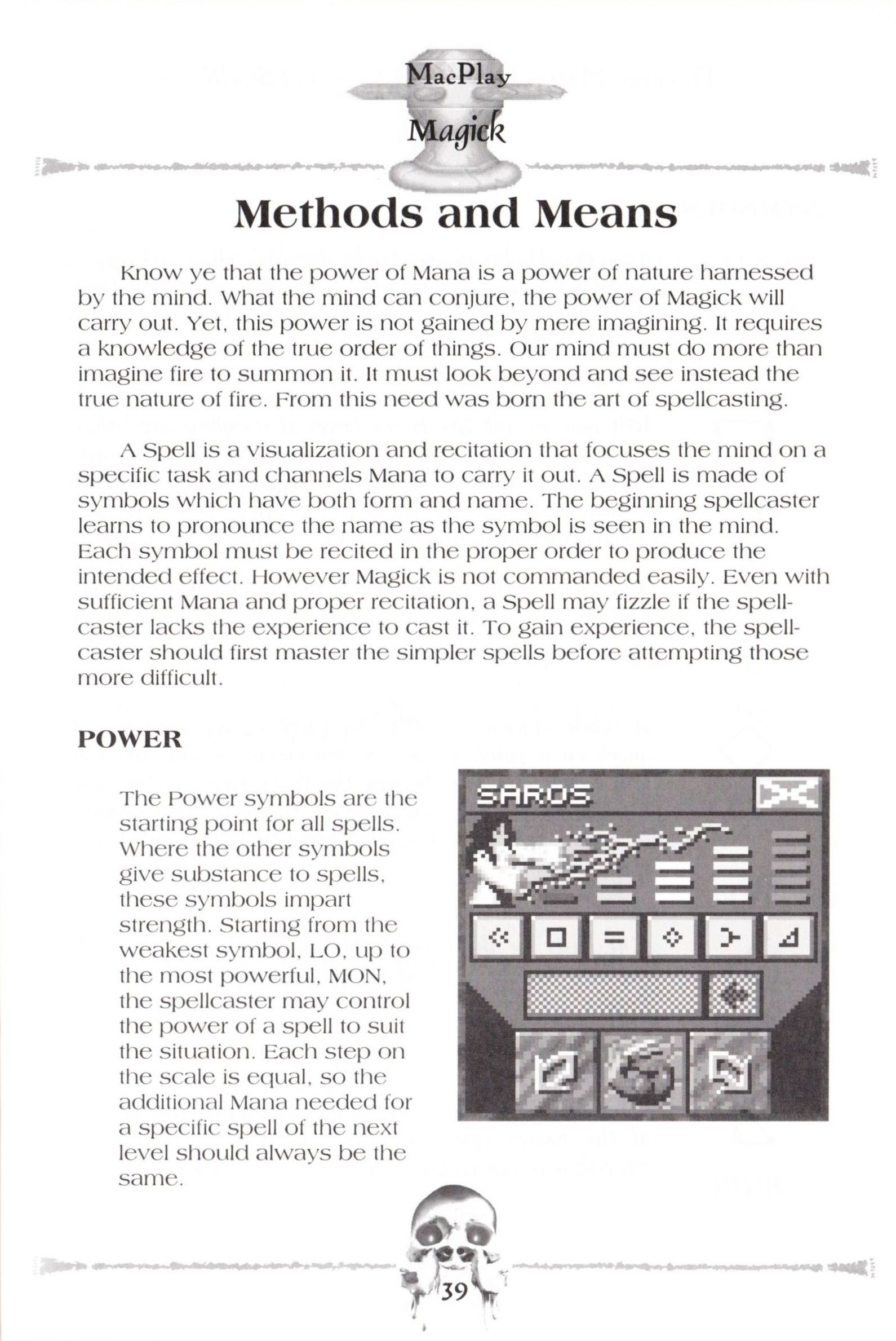Game - Dungeon Master II - US - Macintosh - Manual - Page 041 - Scan