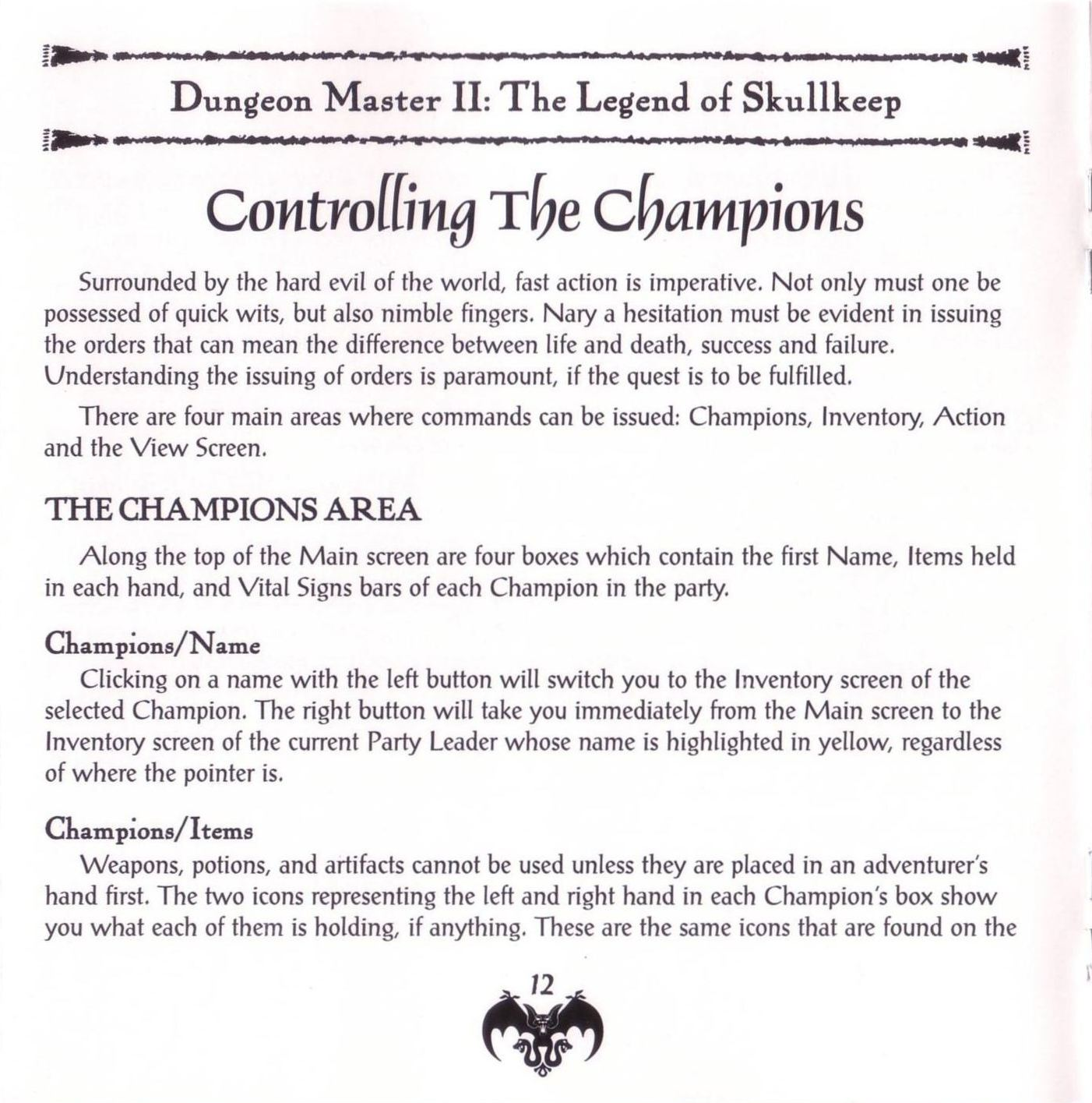 Game - Dungeon Master II - US - PC - Jewel Case - Booklet - Page 014 - Scan