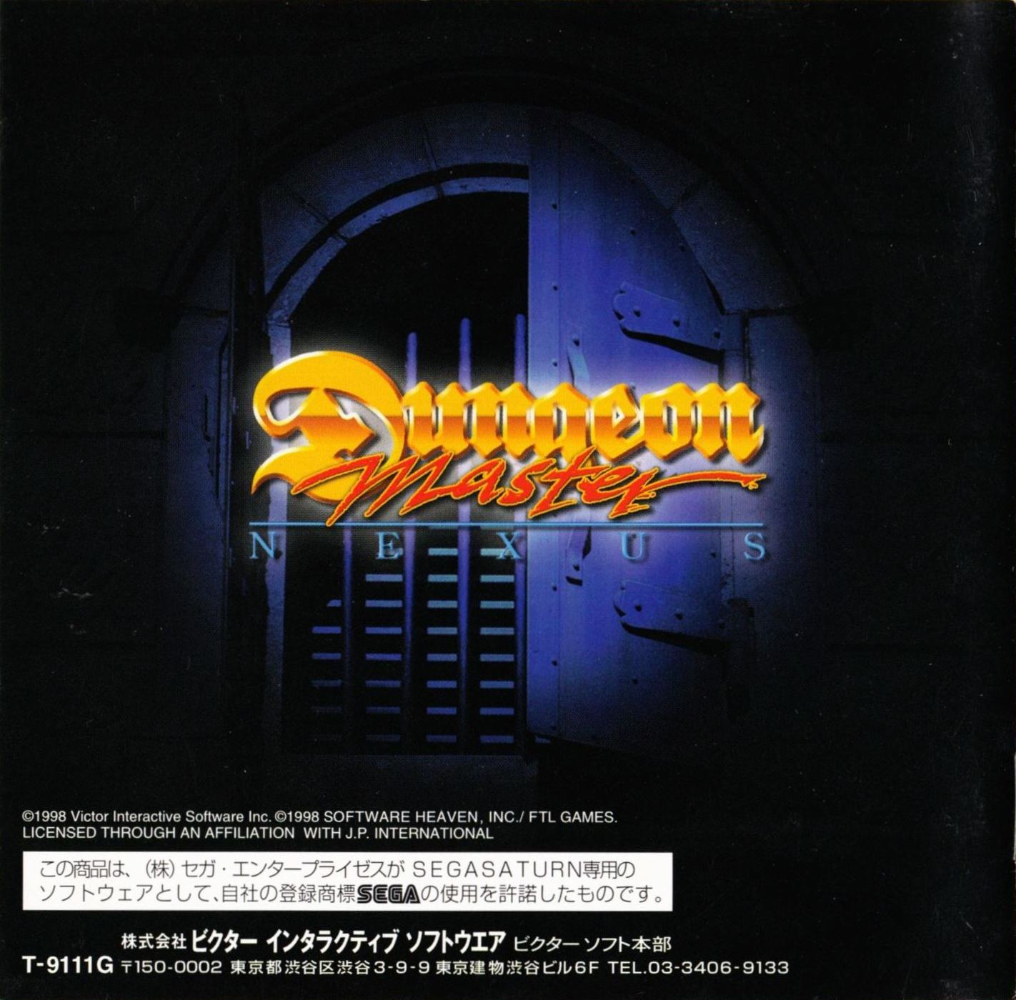 Game - Dungeon Master Nexus - JP - Sega Saturn - Booklet - Page 048 - Scan